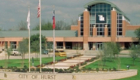 City of Hurst Municipal Complex - Hurst, Texas